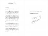 プロローグでは英語を始めたきっかけについて語っている/書籍『SPEAK ENGLISH WITH ME!』(税抜1300円/KADOKAWA)より