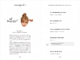 自分らしい英語を話すコツを伝授/書籍『SPEAK ENGLISH WITH ME!』(税抜1300円/KADOKAWA)より
