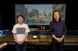 主題歌を担当する山下達郎(右)と廣木隆一監督 (C)2017「ナミヤ雑貨店の奇蹟」製作委員会