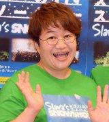 『2017上半期テレビ番組出演(延べ)本数ランキング』3位の近藤春菜 (C)ORICON NewS inc.