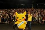 『Japan Expo  Paris 2017』3000人のファンと「キミにきめた!」 『劇場版ポケットモンスター キミにきめた!』(7月15日公開)ワールドプレミア開催(C)Nintendo・Creatures・GAME FREAK・TV Tokyo・ShoPro・JR Kikaku  (C)Pokemon (C)2017 ピカチュウプロジェクト