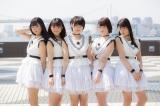 『六本木アイドルフェスティバル2017』に出演するPartyRocketsGT