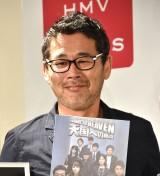 公演DVD『HAUNTED HOUSE』発売イベントに参加した藤村忠寿氏(C)ORICON NewS inc.