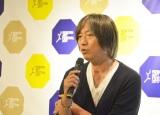 アート・音楽・食の総合祭『Reborn-Art Festival 2017』が7月22日(土)〜9月10日(日)までの51日間開催。音楽プロデューサーの小林武史が実行委員長を務める (C)oricon ME inc.