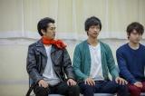 テレビ東京系『土曜ドラマ24 居酒屋ふじ』第1話(7月8日放送)オーディションシーン(C)テレビ東京