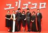映画『ユリゴコロ』キックオフ会見(左から)清野菜名、木村多江 (C)ORICON NewS inc.