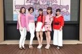 フェアリーズ(左から)野元空、下村実生、伊藤萌々香、林田真尋、井上理香子