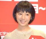 『au発表会 2017 Summer 第2弾』にゲストとして参加した夏帆 (C)ORICON NewS inc.