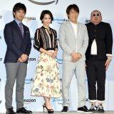 『Amazonプライムデー』記者発表会に出席した(左から)三浦貴大、剛力彩芽、千原ジュニア、くっきー (C)ORICON NewS inc.