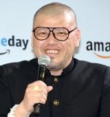 『Amazonプライムデー』記者発表会に出席した野性爆弾のくっきー (C)ORICON NewS inc.