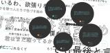 ファンのツイートを反映させた宇多田ヒカル 「大空で抱きしめて」歌詞サイト
