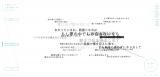 ファンが注目している箇所を可視化=宇多田ヒカル 「大空で抱きしめて」歌詞サイト