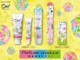 Perfumeがパッケージ&香味をプロデュースした「Ora2」ラインナップ