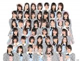 東京・六本木ヒルズアリーナで今夏も『SUMMER STATION 音楽ライブ』出演アーティスト発表第3弾。AKB48 Team 8(7月31日)の出演決定(C)AKS