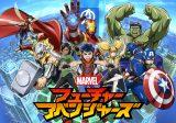 BS「Dlife」で7月22日スタート、アニメ『マーベル フューチャー・アベンジャーズ』(C)2017 MARVEL