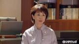 フジテレビ系連続ドラマ『セシルのもくろみ』第一話に出演する阿川佐和子