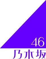 初ミリオン、東京ドーム決定と勢いに乗る乃木坂46