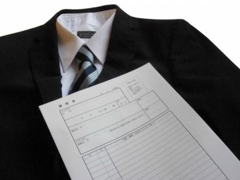 「公務員として仕事がしたい」と考えたとき 民間企業から公務員に転職はできるのだろうか?