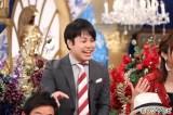 フジテレビ系『良かれと思って!SP』(毎週水曜 後9:00)に出演する井上裕介