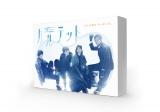 1月期の話題のドラマ『カルテット』Blu-ray BOXが初登場10位