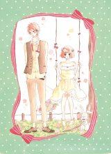 目黒あむ氏原作『honey』 (C)目黒あむ/集英社マーガレットコミックス