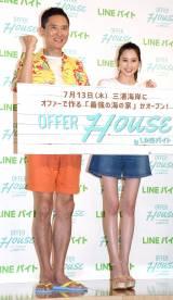 (左から)松重豊、河北麻友子 (C)ORICON NewS inc.