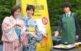 (左から)山本雪乃アナ、宇賀なつみアナ、上川隆也  (C)ORICON NewS inc.