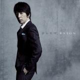 約4年ぶりのオリジナルアルバム『BATON』初回限定盤B