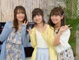 AKB歴代MV撮影の裏話を告白した、(※写真向かって左から)入山杏奈、武藤十夢、小嶋真子