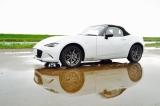 """ドライバーは要注意! 梅雨時は特に気を付けたい""""車のトラブル""""とは?"""