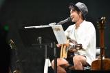 ライブ『ナオトの日スペシャルLIVE 2017〜おまたせ、おまかせ、おまっとぅり!ウェルカムバックでナオトの日!〜』の模様