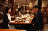 映画『終わった人』で舘ひろし(右)と初共演する広末涼子 (C)2018「終わった人」製作委員会