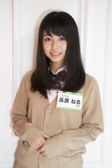 欅坂46に加入することが決まった長濱ねる