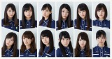 欅坂46を兼任する長濱ねる(下段左から3人目)ら12人からなる「けやき坂46」