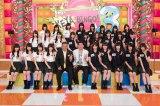 7月18日スタートの日本テレビ『KEYABINGO!3』(C)NTV/VAP
