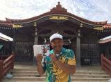 関西テレビ・フジテレビ系『にじいろジーン』(毎週土曜 前8:30)で宮古島を訪れた山口智充(C)関西テレビ