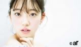 『ar』8月号に登場する乃木坂46・堀未央奈(主婦と生活社)