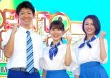 食リポに初挑戦したTBS新人アナウンサー(左から)喜入友浩、山本里菜、山形純菜 (C)ORICON NewS inc.