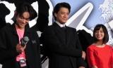 映画『銀魂』初日舞台あいさつに出席した(左から)菅田将暉、小栗旬、橋本環奈 (C)ORICON NewS inc.