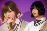 ギターは緑、背景は紫の「欅カラー」と喜んだ平手友梨奈