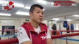 AbemaTV『亀田×ジョー プロボクサーへの道〜3ヶ月でデビュー戦〜』に出演する亀田興毅