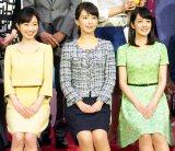 (左から)寺門亜衣子アナ、和久田麻由子アナ、鈴木奈穂子アナ (C)ORICON NewS inc.