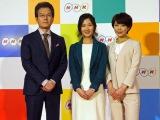 4月4日スタート、NHK総合の新番組『ニュースチェック11』を担当する(左から)有馬嘉男キャスター、桑子真帆アナウンサー、大成安代アナウンサー (C)ORICON NewS inc.