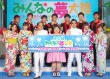 『お台場みんなの夢大陸2017』の制作発表会 (C)ORICON NewS inc.