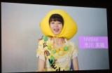 NMB48の市川美織がVTRでリカちゃんクイズを出題 (C)ORICON NewS inc.