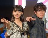 映画『トリガール!』完成披露テイクオフイベントに出演した(左から)池田エライザ、間宮祥太朗 (C)ORICON NewS inc.
