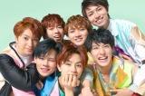 超特急がドラマ『警視庁いきもの係』主題歌「My Buddy」MVを公開