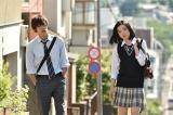 ドラマ『僕たちがやりました』がに出演する(左から)窪田正孝、永野芽郁 (C)カンテレ