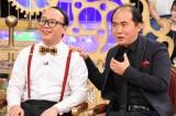 『1周回って知らない話 2時間スペシャル』にゲスト出演するトレンディエンジェル(左から)たかし、斎藤司 (C)日本テレビ