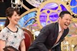 『1周回って知らない話 2時間スペシャル』番組カット (C)日本テレビ